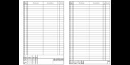 Бланки Спецификации В Word - фото 10